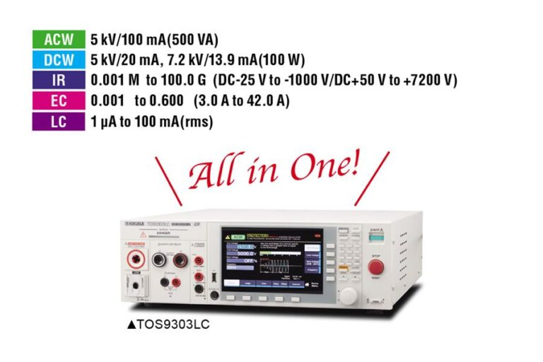 All Electrical Safety Standard Tests in One Device! (TOS9303LC)